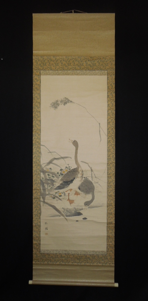 japanese animals birds & flowers paintings hanging scroll