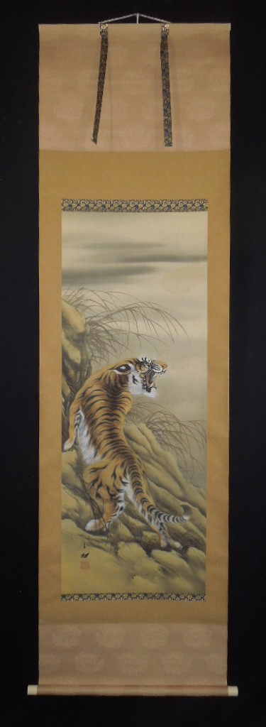 Japanese Hanging Scroll